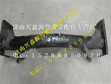 陕汽德龙F3000管状横梁DZ9114598500/DZ9114598500