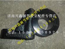陕汽德龙凸轮轴支架DZ9112340146/DZ9112340146