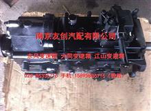 DF5S550HF东风5档带后副箱变速箱总成/DF5S550HF,17BL103-00030