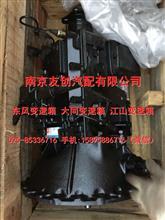 DF5S420,17YT73-00030东风5档变速箱总成/DF5S420,17YT73-00030