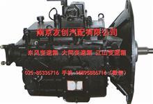 17D45-00030(DF5S470)东风5档变速箱总成/17D45-00030(DF5S470)
