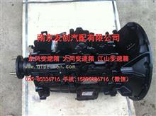 17DJL2A-00030-A东风6S750变速箱总成/17DJL2A-00030-A