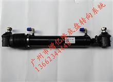 一汽解放青岛解放转向助力油缸/3409010-80A/C