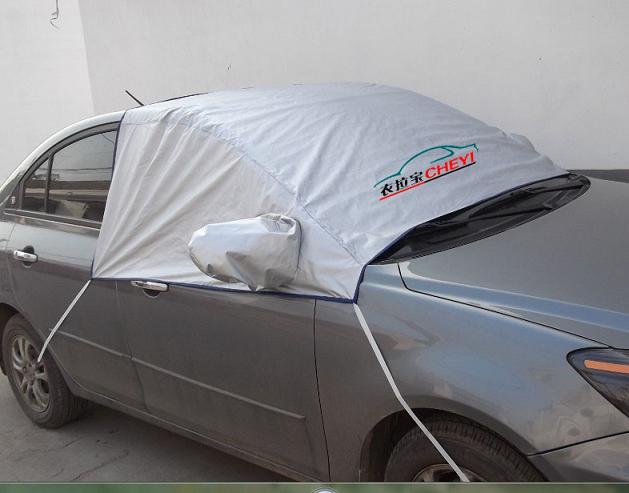 汽车专用防冻防雪挡霜前挡风玻璃罩 防水罩批发,01