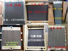 小松PC70-8/4D95水箱 水泵 液压油散/机油散热器