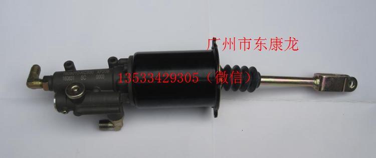 东风天锦离合器助力器总成 1608010-KC500