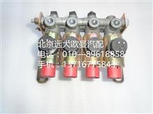 福田戴姆勒欧曼1124136600010四联电磁阀/1124136600010