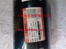 1125030-T68L0东风天龙国四雷诺发动机油水分离器/1125030-T68L0
