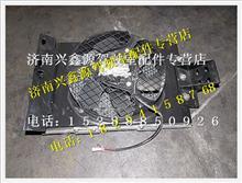 陕汽德龙F3000侧置冷凝器总成/DZ13241824301