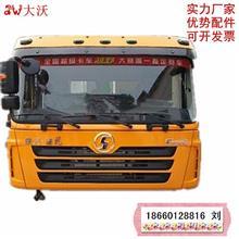 生产定制德龙驾驶室 德龙F3000驾驶室 M3000 车篓子/FDC132411022350E1U2