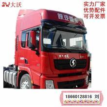 专业生产德龙驾驶室 德龙M3000驾驶室 驾驶室配件/FDC132411022350E1U2