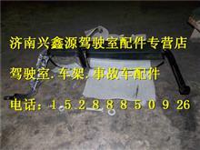 陕汽德龙M3000右经济型倒车镜总成/DZ15221770020
