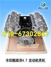 丰田发动机 兰德酷路泽4.7发动机 总成 秃机/2UZ