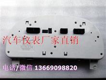 陕汽面板铰链商用车仪表信誉保证/T3801Z62-010-T25