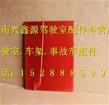 WG1664290032重汽豪沃A7高地板左工具箱盖/WG1664290032