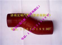 陕汽奥龙中冷器胶管DZ93259535802/DZ93259535802