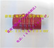 陕汽德龙F3000中冷器管 DZ93259535308/DZ93259535308