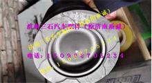 潍柴WD618活塞612600030017/612600030017