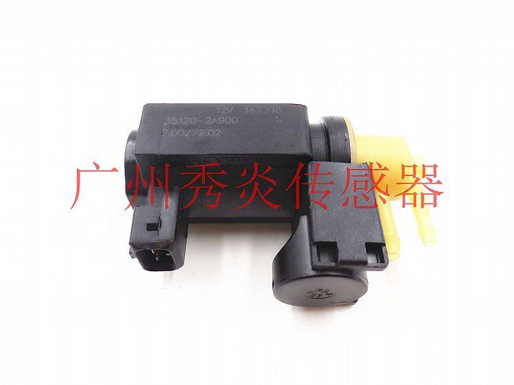 现代起亚涡轮增压电磁阀 35120-2a900,35120-2a900图片