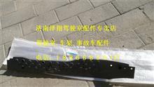 欧曼GTL驾驶室地毯压条H4512020002A0/H4512020002A0