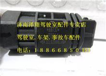 欧曼车速里程表传感器H4381020001A0A0737A/H4381020001A0A0737A