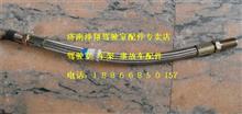 欧曼制动管路高温橡胶管总成1414235600009/1414235600009