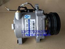 奥特佳五菱之光空调压缩机/ATC-066-J4A