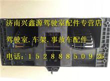 811W61942-0002重汽豪沃T5G驾驶室暖风电机总成/811W61942-0002