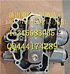 中国重汽MC11发动机机油模块总成(重汽曼发动机配件)/201V05000-7040