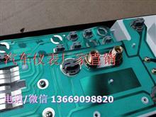 陕汽轩德半挂车面板铰链商用车仪表板专业快速