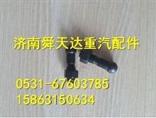 潍柴WD615-28气门调整螺栓 原厂厂家批发/614050010