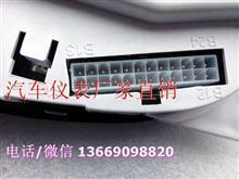 湖北大运风度厢式运输车面板铰链仪表仪表盘安全可靠
