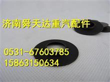 潍柴WD615气门弹簧下座原厂厂家批发/614050017