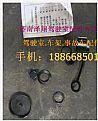 �汽德���W���{�洪y修理包P199000360812/P199000360812