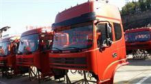 三环T360高顶珠光钼红车身/T360
