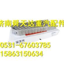 潍柴WD615主轴瓦 原厂厂家批发/81500010046