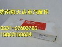 潍柴WD618发动机曲轴瓦原厂厂家批发/61800010128-32