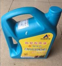 齿轮油CLY-G140/85W-18L/CLY-G140/85W-18L