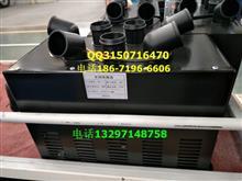 东风超龙风尚莲花客车公交车暖风机除霜器/东风超龙公交车51-88暖风机除霜器