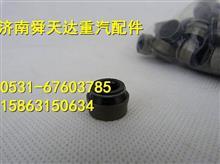 潍柴WP12欧三气门油封厂家批发/61800050151