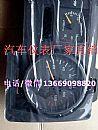湖北三环车身部件遮阳罩驾驶室仪表板总成价格实惠/3801N90-010D