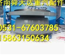 潍柴发动机风扇轮毂  厂家批发销售/61500020033