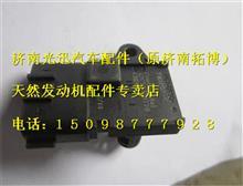 玉柴南充燃气公交车进气压力传感器J5700-3823140A/J5700-3823140
