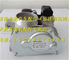 南充天然气发动机电子节气门37.2D-65010-A01/37.2D-65010-A01