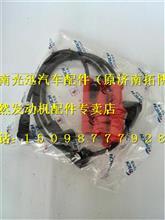 南充天然气高压阻尼点火线ZNR1152B/ZNR1152B