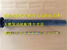 重汽燃气点火线圈VG1092080200/VG1092080200
