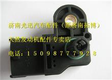 玉柴天然气压力及温度传感器/G2100-3823140