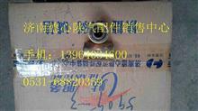 陕汽德龙配件 新M3000 液压锁 橡胶套筒/DZ15221440093