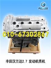 丰田发动机 汉兰达2.7发动机 总成 秃机/1AR-FE