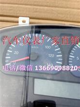 陕汽华山轩德部件雨刮电机驾驶室仪表盘安全可靠/3801YT04-010F1-T25